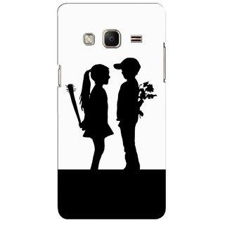 G.store Hard Back Case Cover For  Samsung Z3 66262