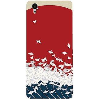Casotec Sea Waves Design 3D Hard Back Case Cover for Vivo Y51L gz8192-12278