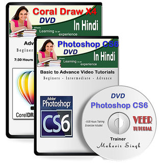Photoshop CS6 + CorelDRAW X4 Video Training (2 DVDs, 13 Hrs Training) in Hindi