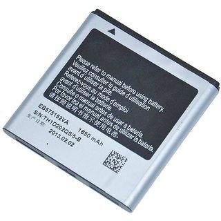 Samsung i9020t Battery 1500 mAh