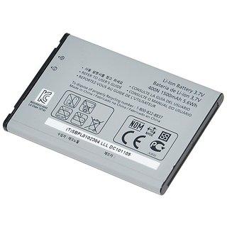 LG Thrive P506 Battery 1500 mAh