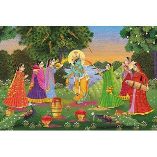 Walls and Murals - Radha and Lord Krishna Playing Holi Canvas Print- No Frame (30 x 45 Inch)