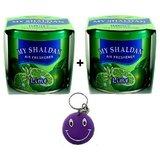 Combo My Shaldan Air Freshener Perfume Lime+Lime Flavour Free Smiley Key Chain.