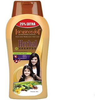 Aryanveda Herbal Shampoo(250 ml)