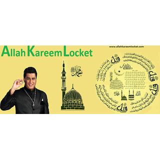 Allah Barkat Locket