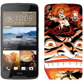 Design Back Cover Case For HTC Desire 828