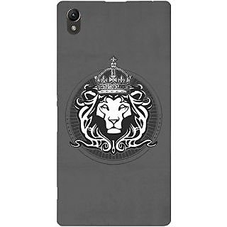 Casotec Lion King Design Hard Back Case Cover for Sony Xperia Z1 L39H