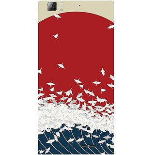 Casotec Sea Waves Design Hard Back Case Cover for Lenovo K900