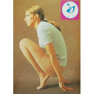 2 Qty Skin Colour Waist High Stocking New Soft Stretch PantyHose Fashion Tights