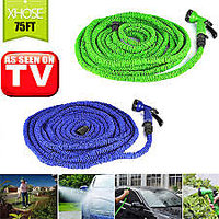 HomeBasics 75 Ft /22.5 M Extra Long Magic Expandable Garden Hose With 7 Speed Spray Gun Multicolor