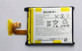 New Genuine Sony Battery For Sony Xperia Z2