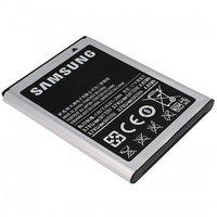 Original Samsung galaxy S5 battery