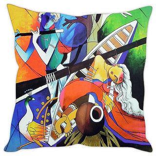 Fairshopping Cushion Cover Are 9 (PMCCWF0329)