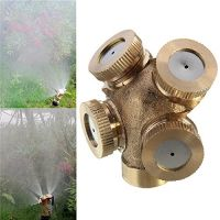 Futaba 4 Hole Brass Spray Misting Nozzle Gardening Sprinklers With Nozzle
