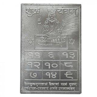 Shukra Yantra White Metal By Pandit NM Shrimali