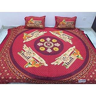 Akash Ganga Jaipuri Cotton Double Bedsheet with 2 Pillow Covers (Jaipuri-09)