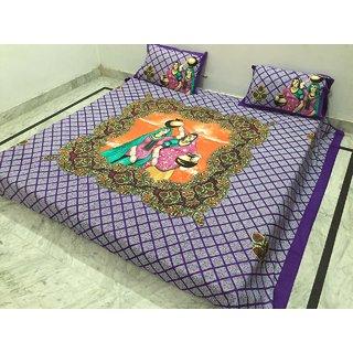 Akash Ganga Pure Cotton Jaipuri Printed Bedsheet with 2 Pillow Covers (Jaipuri-15)