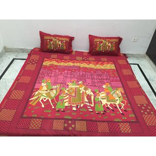 Akash Ganga Pure Cotton Double Bedsheet with 2 Pillow Covers (Jaipuri-21)