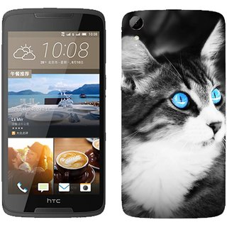 Designer Back Cover Case For HTC Desire 828