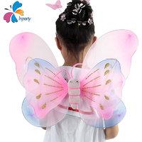 Aarika Party Wear Butterfly Wings