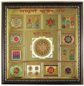 sampuran kuber yantra With frame 1111 inch Gold plated with Frame