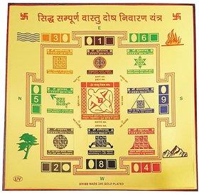 Shree Sampuran Vastu Dosh yantra