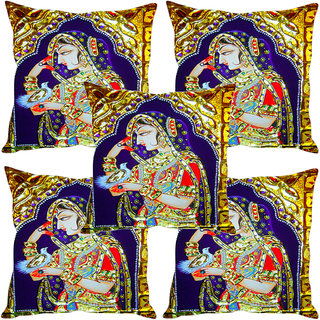 Sleep NatureS Mughal Queen Printed Cushion Covers Set Of Five