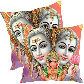 Sleep NatureS God Printed Cushion Covers Pack Of 2