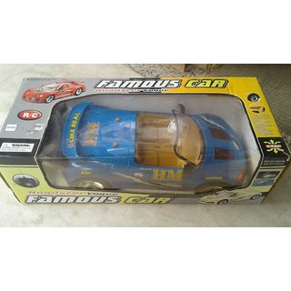 Rechargeable remote car
