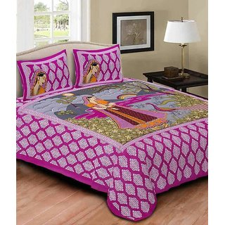 Handloom Papa Red Cotton Double Bedsheet With 2 Pillow Covers(More2)
