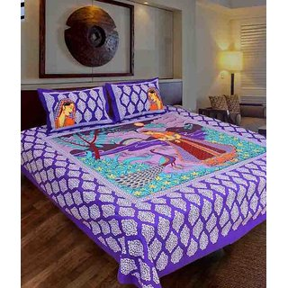 Handloom Papa Purple Cotton Double Bedsheet With 2 Pillow Covers(More4)