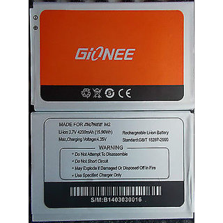 Replacement Battery For Gionee M2