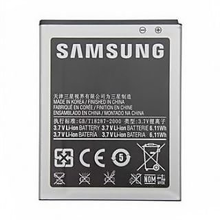 Samsung Galaxy Grand Battery