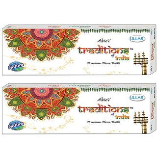 Traditions of India 100 g Box Set of 2 Boxes