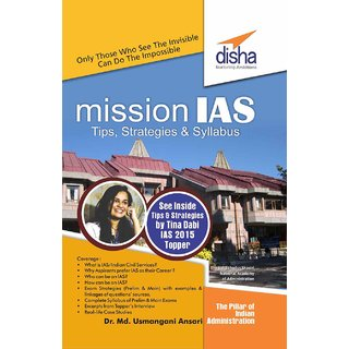 Mission IAS - Prelim/ Main Exam, Trends, How to prepare, Strategies, Tips  Detailed Syllabus