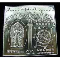 Mahna Silver 925 Kuber Yantra(Free Five Mukhi Rudraksh)