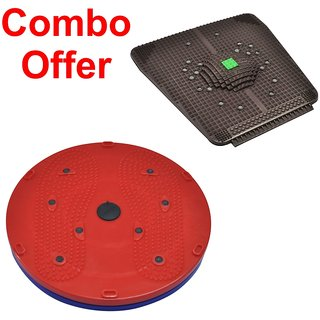 Deemark  5 in 1 Twister  with Relief mat Combo pack