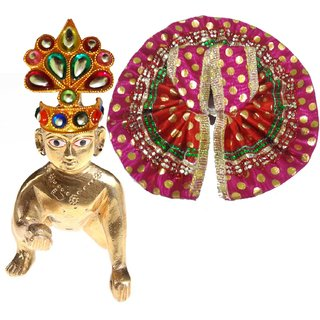 Janamashtami Special Brass Laddu Bal Gopal (5x5x6 cm) with Multicolor Poshak (13x13 cm)  Beautiful Mukut (5x3.5 cm)