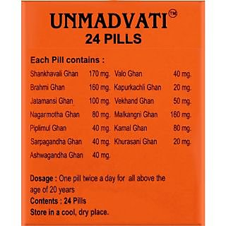 Dr. Vaidya's - Unmadvati - Treatment For Anxiety, Stress, Sleep Disorder  Hypertension