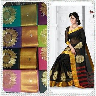 Grace Collections Multicolor Cotton Plain Saree With Blouse