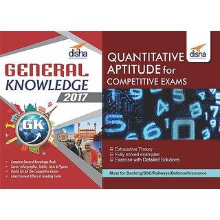 Success Combo for Exams (General Knowledge 2017 + Quantitative Aptitude)