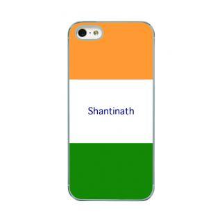 Flashmob Premium Tricolor HL Back Cover - iPhone 5/5S -Shantinath