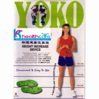 Yoneedo Yoko Height Increase Shoe Sole