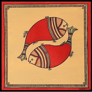 A Beautiful Madhubani Painting With Frame Fish