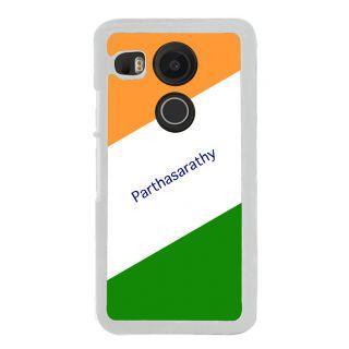 Flashmob Premium Tricolor DL Back Cover LG Google Nexus 5x -Parthasarathy