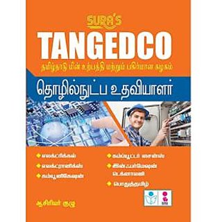TNEB Tangedco Technical Assistant Exam Book (Paperback)