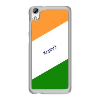 Flashmob Premium Tricolor DL Back Cover HTC Desire 826 -Kriplani