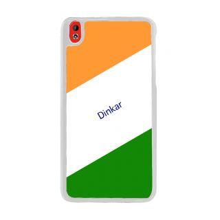 Flashmob Premium Tricolor DL Back Cover HTC Desire 816 -Dinkar