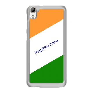 Flashmob Premium Tricolor DL Back Cover HTC Desire 826 -Nagabhushana