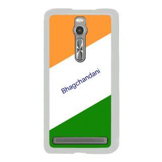Flashmob Premium Tricolor DL Back Cover Asus Zenfone 2 -Bhagchandani